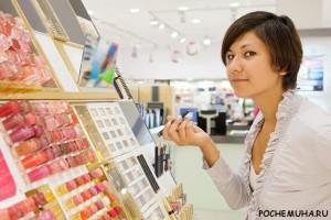 Как правильно выбирать косметику