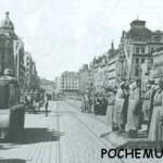 Германия в 20 веке