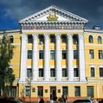 Основание Киево-Могилянской академии