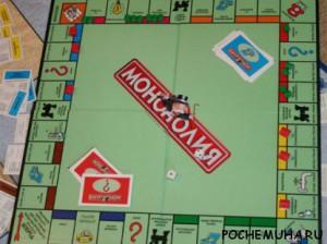 Создание игры Монополия