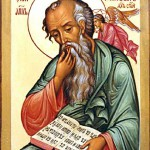 Евангелист Иоанн Богослов