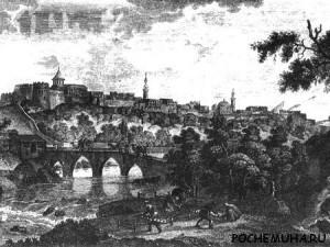 История Еревана