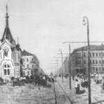 История Курска