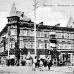 История Мариуполя