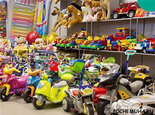 Как выбрать интернет-магазин игрушек? | ПОЧЕМУХА.РУ ответы ... - photo#3