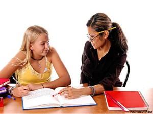 Как найти и выбрать репетитора по английскому