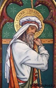 Кем был Илия Фесвитянин
