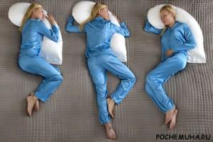 Почему важны для здоровья позы для сна