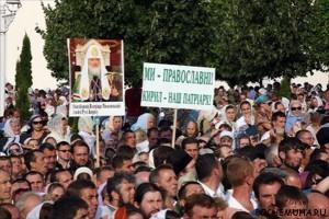 Православные Патриархии мира