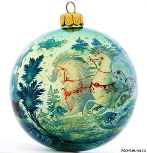Рождественское чудо история елочных шаров