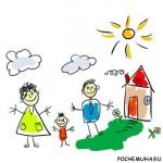 С чего начинается семейная жизнь
