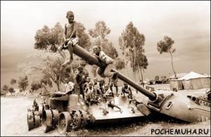 Война СССР в Анголе