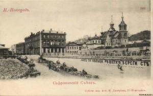История Нижнего Новгорода до 1917 г.