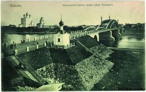 История древнего Пскова