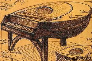 Как возник клавесин