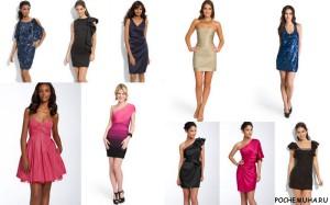 Как выбирать одежду маленьким девушкам