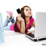 Как покупать косметику через интернет?