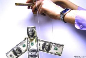 Как управлять финансами?