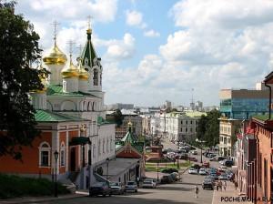 Новейшая история Нижнего Новгорода