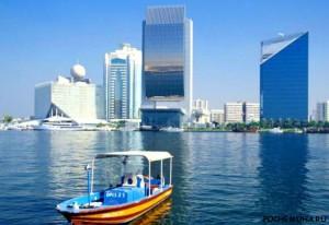 Переезд в ОАЭ как быстро оформить документы
