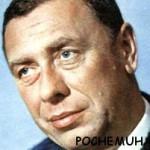 Кем был Анатолий Папанов?