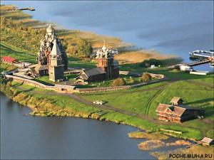 Отдых в России преимущества