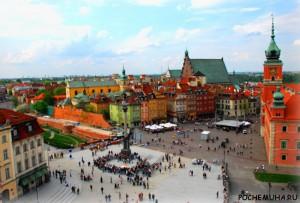 Достопримечательности Польши. Короткое, но интересное описание