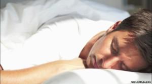 Что означает жестокость во сне
