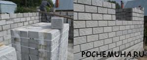 Как правильно выбирать строительные материалы