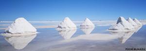 Почему вода в океане соленая