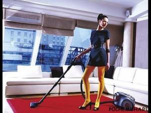 Уборка в квартире по фэн-шуй