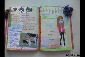 Почему стоит завести интернет-дневник