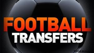 футбольные трансферы
