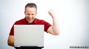 Почему работа в интернете пользуется спросом