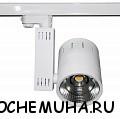 Правила при выборе светодиодного светильника