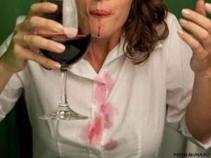 Как отстирать пятно от красного вина с одежды или скатерти