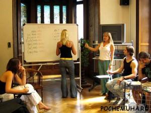 Курсы итальянского языка для начинающих что важно знать