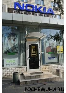 Качественный ремонт фототехники в Киеве рекомендации по эксплуатации