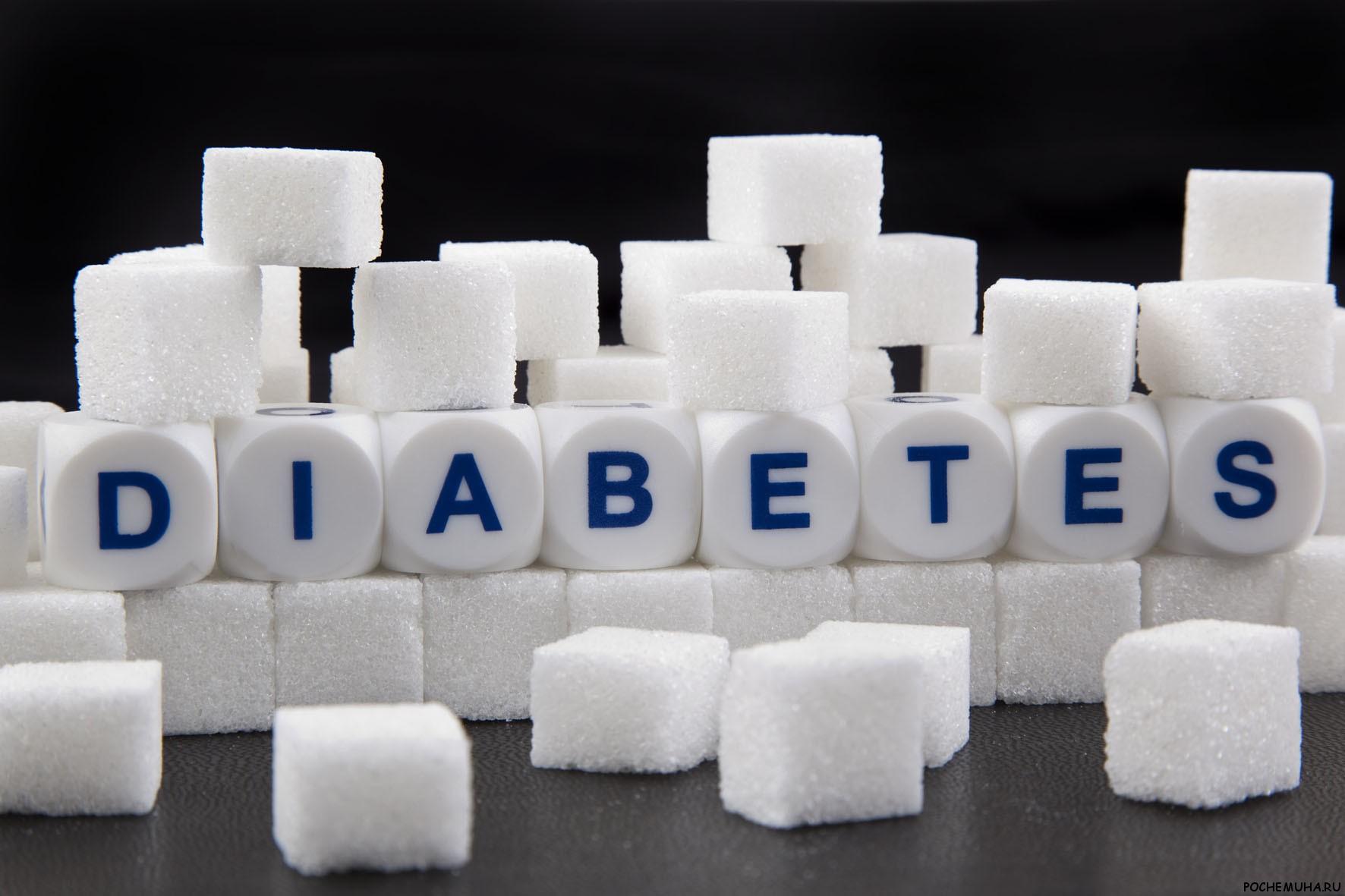 сахарный диабет от стресса