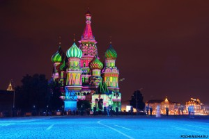 Восхитительный город России, Москва