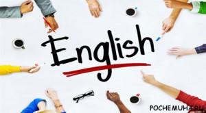 как выучить английский язык самому
