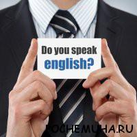 как выучить английский язык самому2