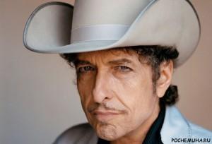 Великие музыканты 20-го века. Боб Дилан