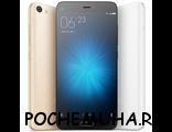 Xiaomi - путь к успеху