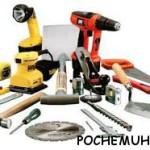 Как выбрать хорошие строительные материалы