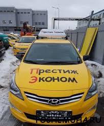 Как вы можете заказать такси в 21 веке