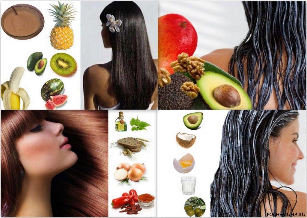 Способ для роста волос в домашних условиях 36
