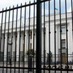 Где заказать ворота в Москве и области?