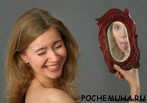 Почему важно быть самим собой