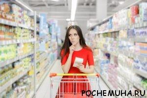 Почему мы тратим так много денег в продуктовых супермаркетах